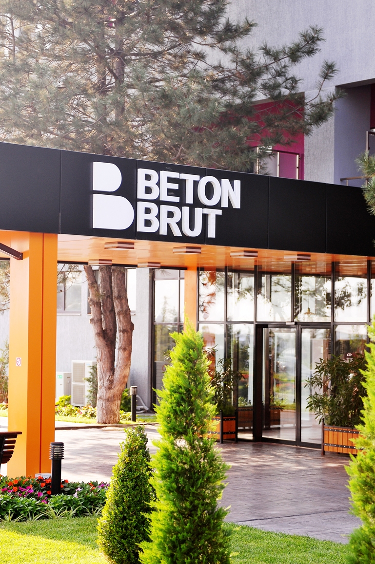 Beton Brut All inclusive & SPA (Бетон Брют)