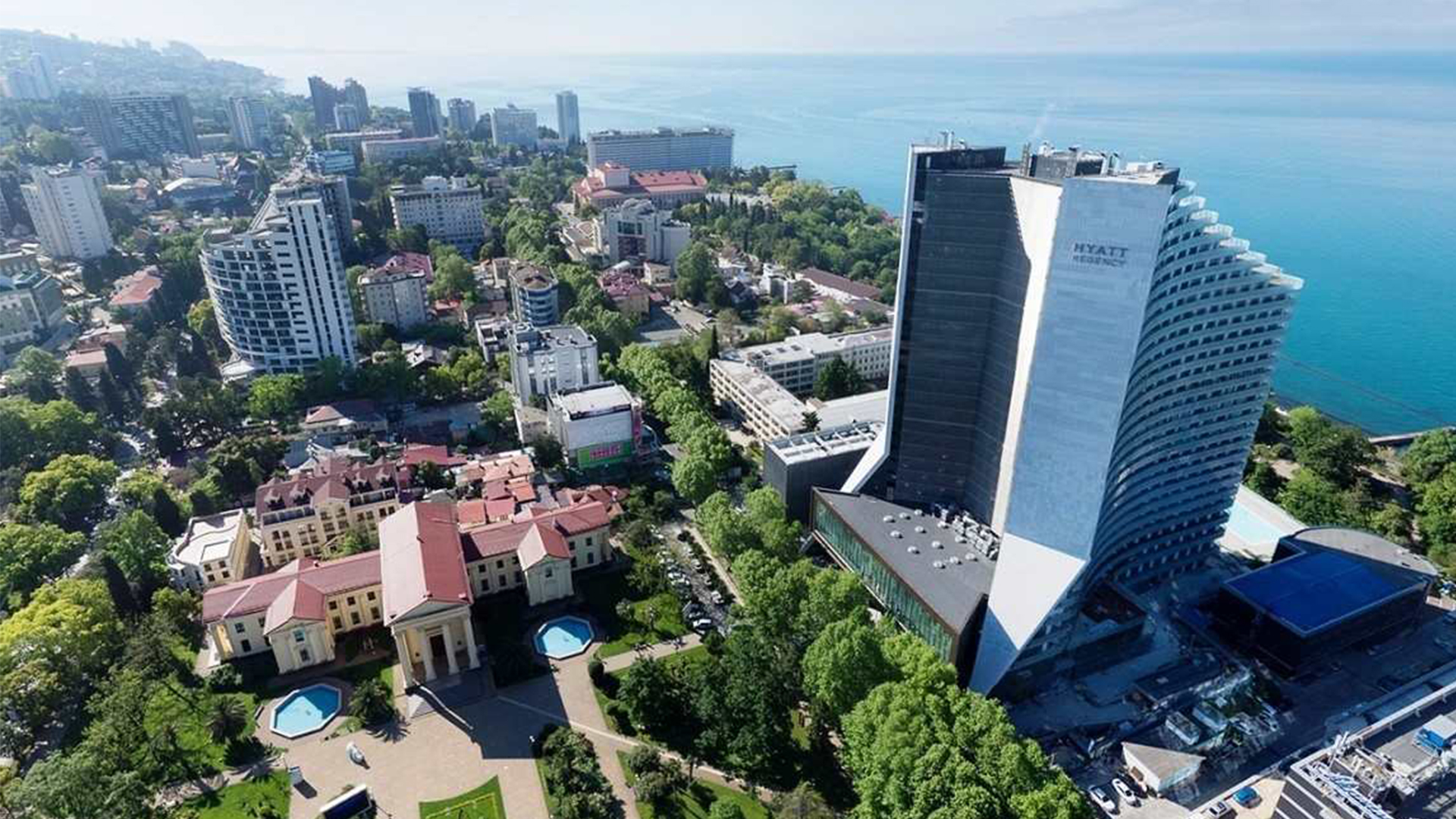 Hyatt Regency Sochi (Хаятт Ридженси Сочи)
